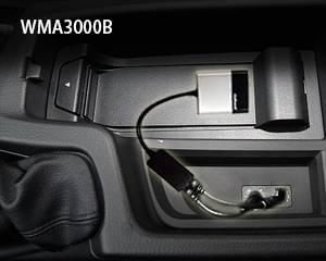 Bilde av Viseeo Tune2Air WMA3000B - med BMW-kabel